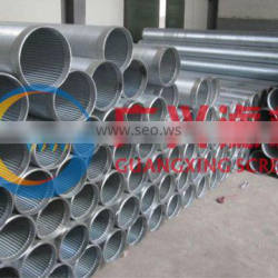 stainless steel well screen/water filter/wedge wire screen