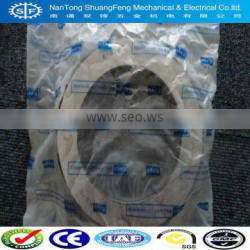 caster shower bearing KOYO Ball Bearings 51230