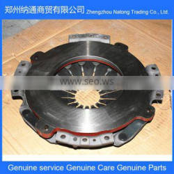 yutong bus clutch and pressure plate assembly clutch disc and pressure plate