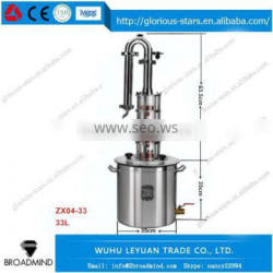 LX2083 China Wholesale Custom copper home distilling equipment Stainless Steel home copper home distilling equipment