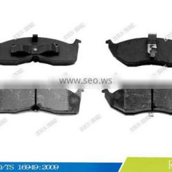wholesale brake pad wholesale brake pad with high quality Auto Disc Brake Pads