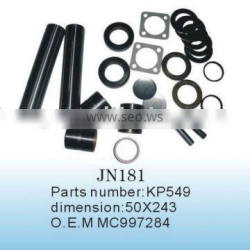 FOSO truck parts
