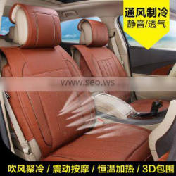 3D Functional cooling heating and massage Car Seat Covers