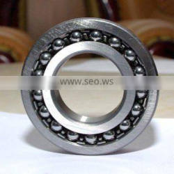 Low Price and High Quality Of Self-aligning Ball Bearings1201