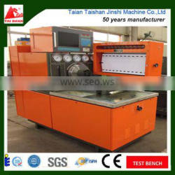 DB2000-1A 220V 7.5 KW DIESEL FUEL INJECTION PUMP TEST BENCH IN DISCOUNT PRICE