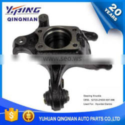 Auto Parts For Hyundai , Rear Right Transmission Steering Knuckle OEM:52720-2H000