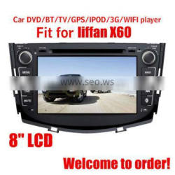 Fit for liffan X60 car dvd player with gps bluetooth tv