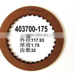 ATX 4T65E 403700- 175 Automatic Transmission Friction Plate Gearbox automotive friction disc Clutch Plate