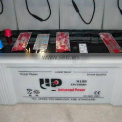 best dry car battery 12v 100ah for car starting