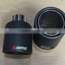Hot sale carbon fiber exhaust pipe for car