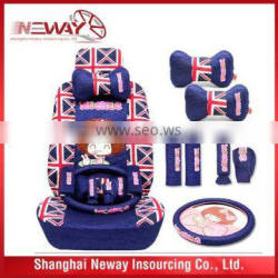 women's car seat cover/ good looking car seat cover