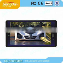 7'' 9'' day night rear view mirror parking sensor with USB