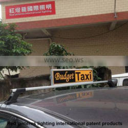 High quality taxi lamp