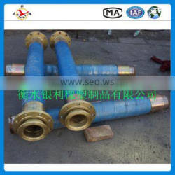 2016 new large dimater rubber water hose with flanged made in china