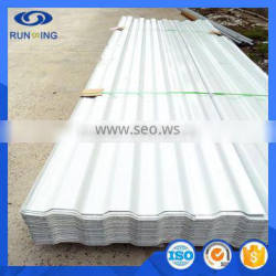 FRP corrugated sheet used in cooling tower