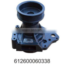 WEICHAI WD615 Cooling Water Pump 612600060338