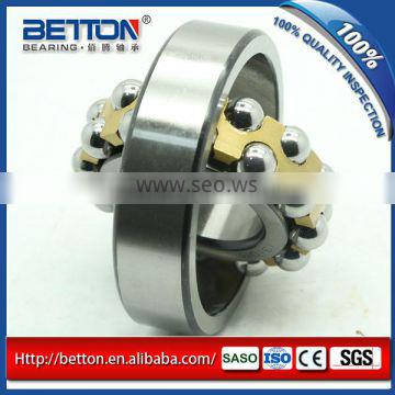 Self-Aligning Ball Bearing 2208 2208K bearing made in China 40*80*23