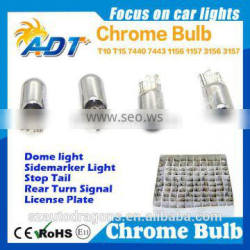 Automotive T10 chrome bulb, 12V 5W amber chrome bulbs car accessories