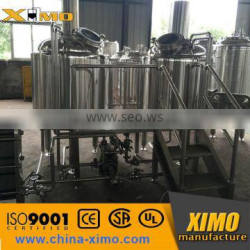 Microbrewery equipment 200L 300L 500L 600L 800L 1000L