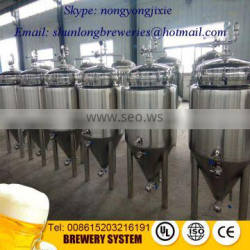 brewing factory beer brewing machine made in china