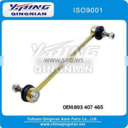 Front Stabilizer Link for AUD 80 (89,89Q,8A,B3) OEM:893 407 465