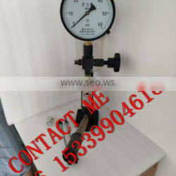 Diesel Common Rail Injector Tester