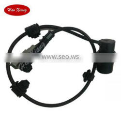 Good Quality ABS Speed Sensor 89546-0K050