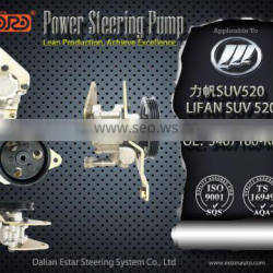Wholesale auto parts Power Steering Pump for LIFAN SUV 520 OEM3407100-K84