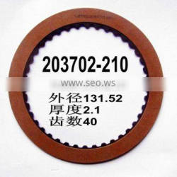 ATX A140E Automatic Transmission 201702-210 friction plate Gearbox automotive friction disc clutch