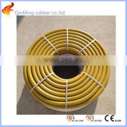 Smooth surface flexible EPDM natural gas rubber hose