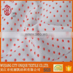 150g suede with pvc dots
