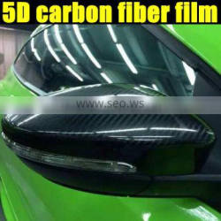 High stretchable glossy carbon fiber vinyl sticker with air free bubbles Quality Choice