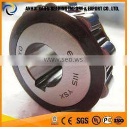 China suppliers Eccentric Bearing 620 YSX