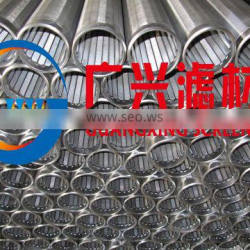 galvanized low carbon steel well screen pipe