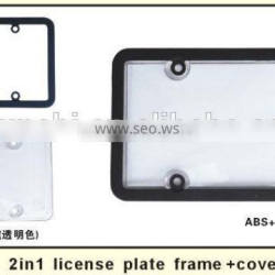 license bracket and cover