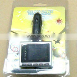 new wiress 1.8 LCD car mp4 thin car mp4 player, tf card car mp4 player FM transimitter