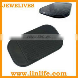 New Style car anti slip pad