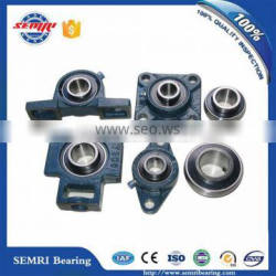 Made in China SEMRI Brand High Speed Long Life Pillow Block Bearing for Angricultural Machine Quality Choice