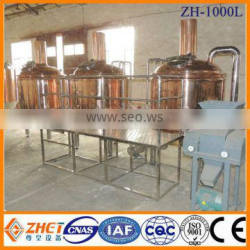 1000l beer brewing brew kettle/beer brewing equipment CE OEM factory