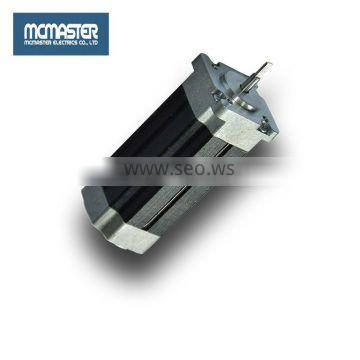 24V BLDC Brushless High Power High Speed Low Torque Low Current Mini Compact Electric Motor BMM783