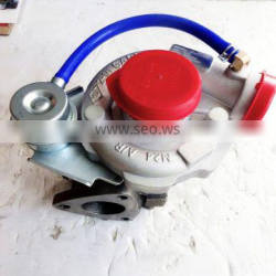 Apply For Engine Turbocharger 264-1418 100% New Grey Color