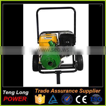 Household Agriculture Centrifugal Water Pump