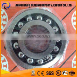 Factory suppliers Self-aligning ball bearing 1214-K-TVH-C3 + H214