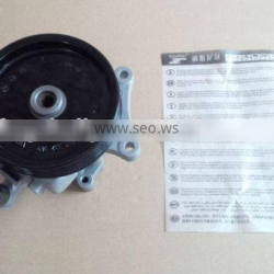 w204 M271 power steering pump auto parts