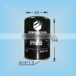fuel system spin-on diesel fuel filter WDK999 for EURO3 generator