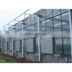 aluminum profiles for Greenhouse, mill finished