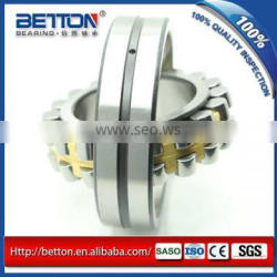 Hot sell spherical roller bearing 23132CA