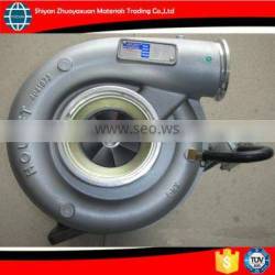 auto engine 4041873 turbocharger