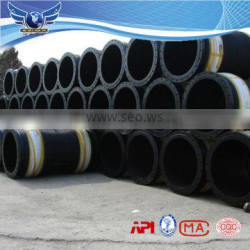 mud/slurry suction & discharge hose/pipe/tube