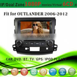 touch screen car dvd player fit for Mitsubishi Outlander 2006 - 2012 with radio bluetooth gps tv pip dual zone